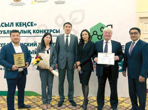 "NCOC RECEIVED ""GREEN OFFICE"" AWARD"