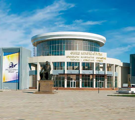 NCOC BUILT THE CULTURE CENTRE NAMED AFTER ABISH